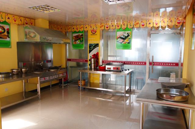 小吃培訓室